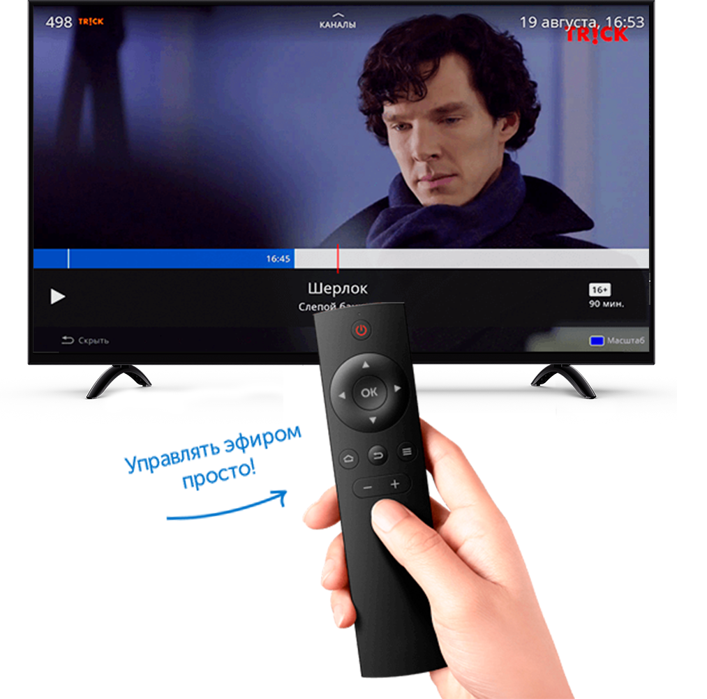 key-features-tv-control.png